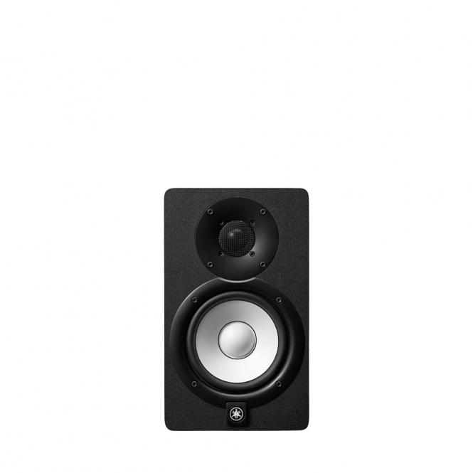 Yamaha H S 5 Studio Monitor